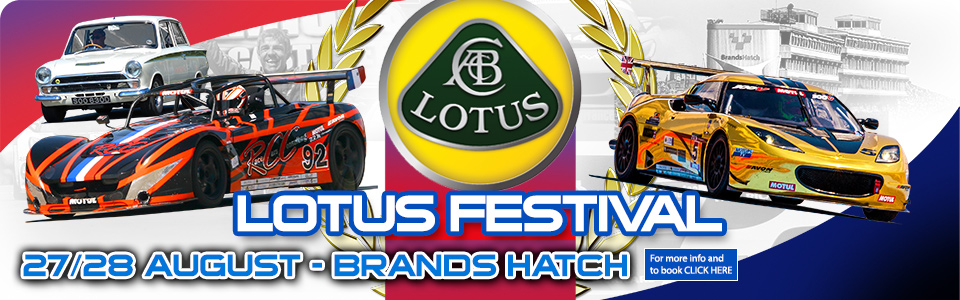 Lotus Festival - Brands Hatch